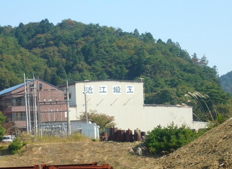 近江鍛工・信楽工場を訪問しました!_d0045333_18544931.jpg