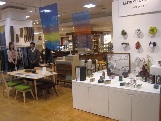 JAPAN SENSES 「日本のイロとカタチ展」_f0180433_17443967.jpg