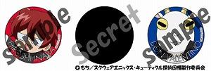 『キューティクル探偵因幡』TVアニメ化記念スタンプラリー@AGF2012_e0025035_1624225.jpg
