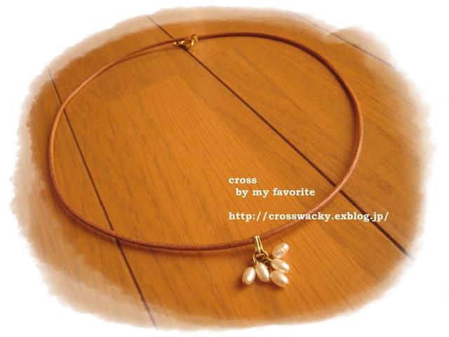 ネックレスと布買い記録_b0158137_1732862.jpg