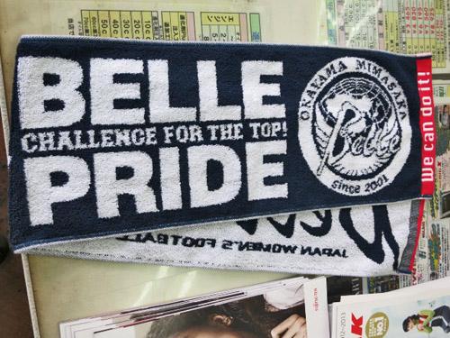 なでしこリーグ2012観戦!岡山湯郷Belle VS INAC神戸!!_d0156040_1113453.jpg