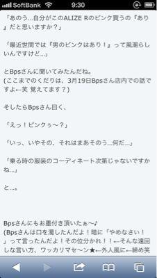 b0136045_10241185.jpg