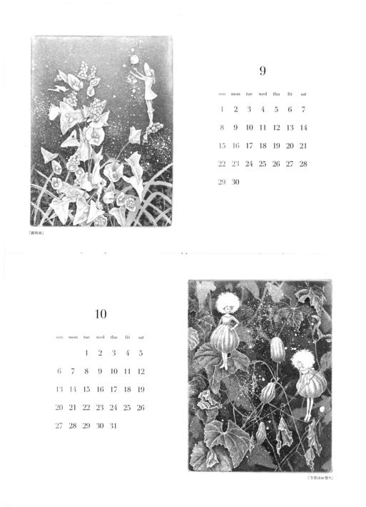 長野順子 銅版画展「日出ずる処より」が始まりました。_d0178448_2273845.jpg