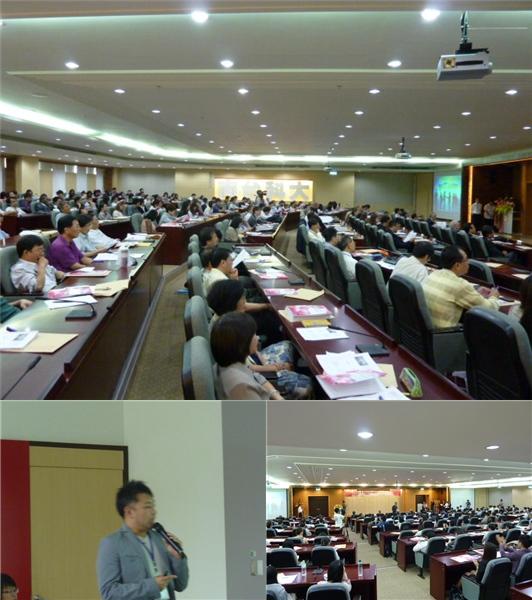 台南で学会発表_f0088456_1292452.jpg