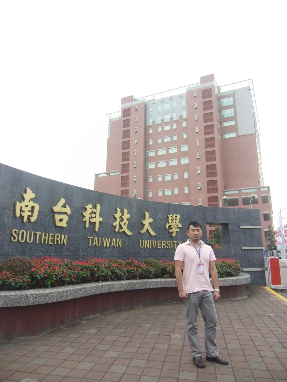 台南で学会発表_f0088456_21594392.jpg