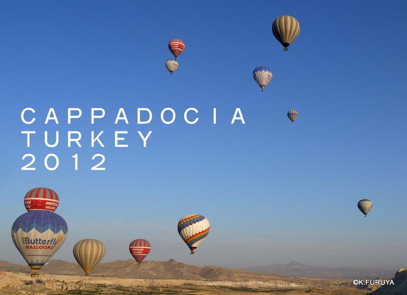 トルコ旅行記 16 感動の気球体験!_a0092659_23324337.jpg