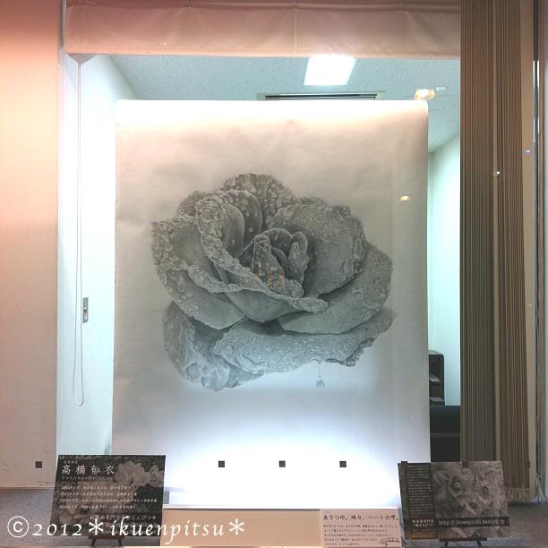 新作は高槻市の野村證券にて展示されています!2012/11/1_f0099972_22484142.jpg
