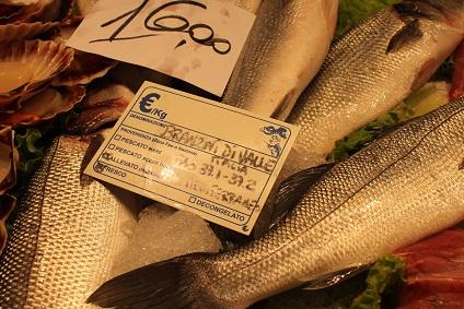 ベネチア 早朝の市場で☆_a0154793_19204380.jpg
