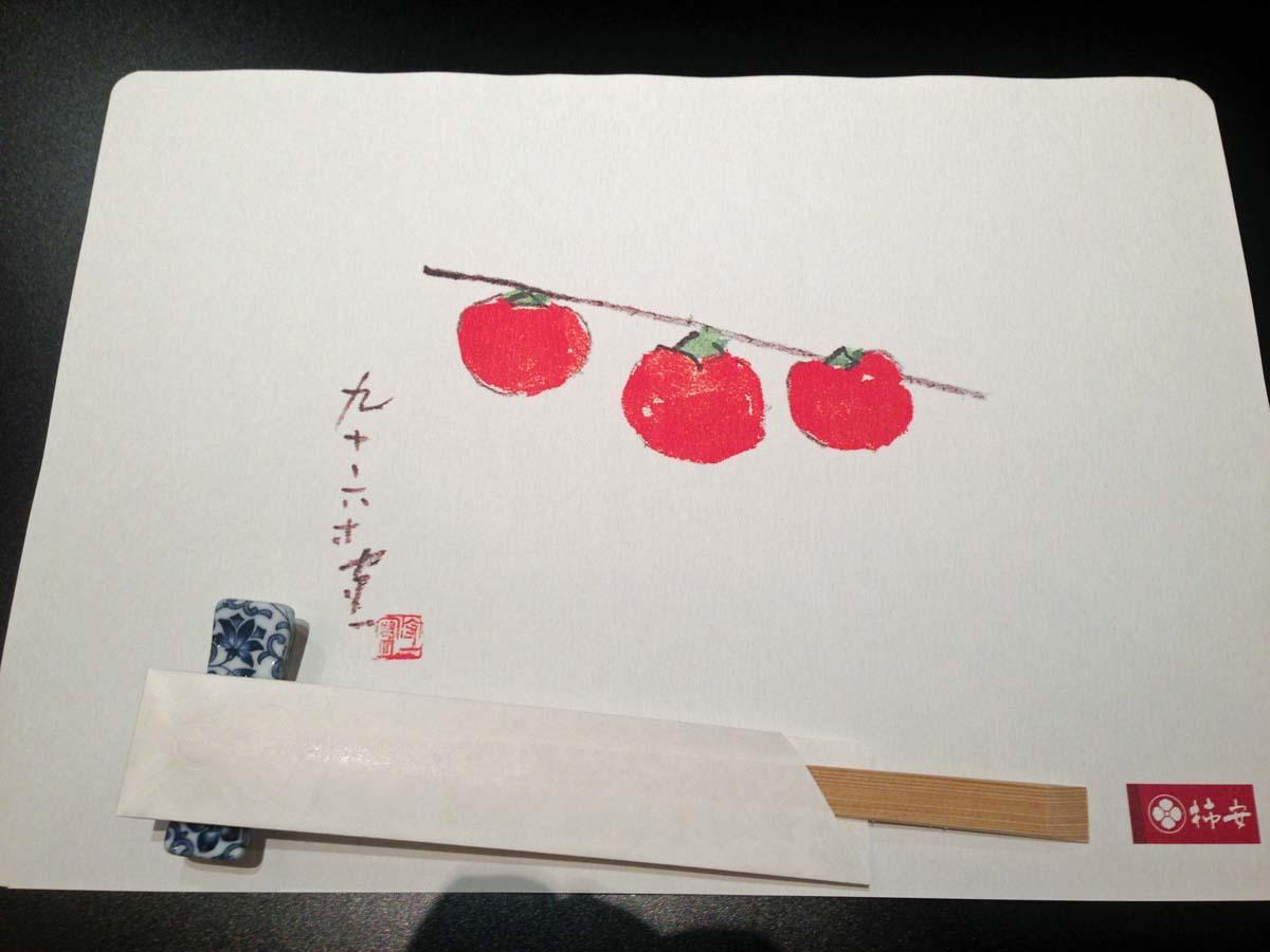 名古屋へ。_a0271402_21451887.jpg