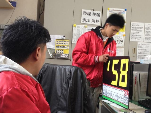 11月2日(金) 阿部ちゃんのニコニコブログ★_b0127002_1838242.jpg