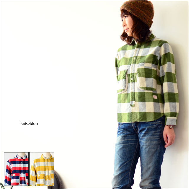 快晴堂 [かいせいどう] ブロックチェックハーベストシャツ [23S-09] LADY\'S _f0051306_93917.jpg