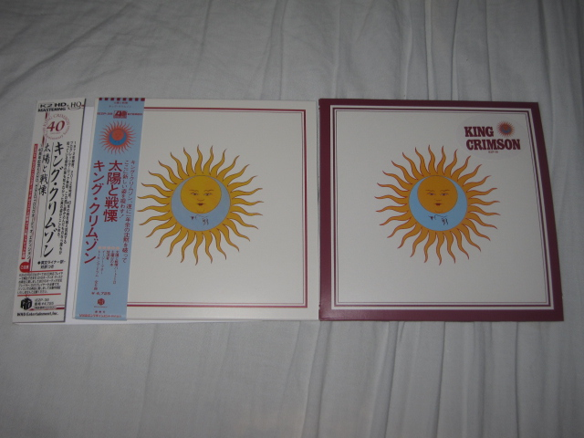KING CRIMSON / LARK\'S TONGUES IN ASPIC (40周年記念紙ジャケ)_b0042308_1844579.jpg