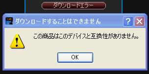 c0025115_18373453.jpg