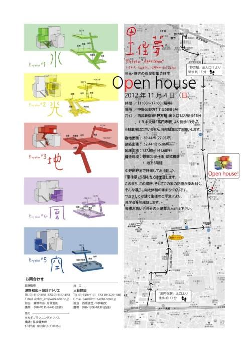 design works / ロゴデザイン_e0029115_16265483.jpg