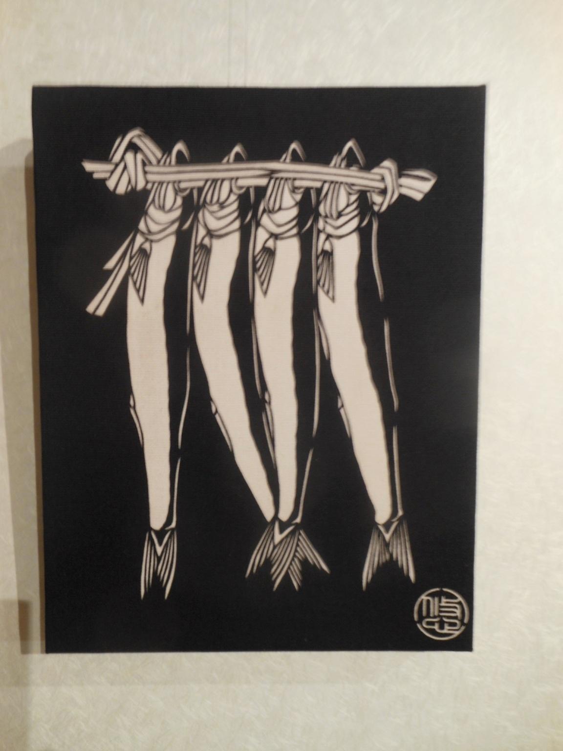1855) 「工藤ユウ 型染作品展 『干物展』」 g.犬養 終了10月24日(水)~10月29日(月)  _f0126829_22184565.jpg