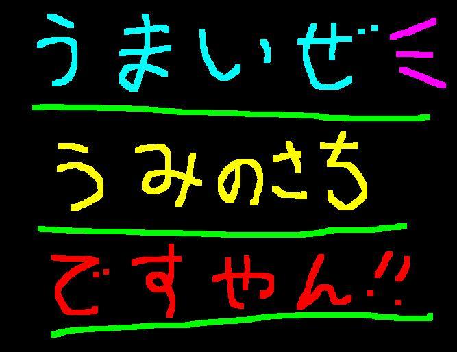 f0056935_19401434.jpg