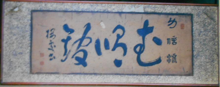 b0287744_200930.jpg