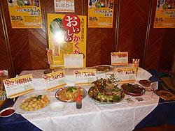 角田のお酒で利き酒競技会が開催されました!_d0247345_11351793.jpg