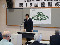 農業振興公社の臨時総会が開催されました。_d0247345_17173014.jpg