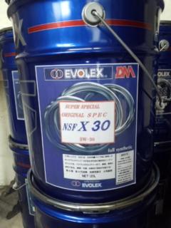 EVOLEX NSF-X30_c0140646_1052041.jpg
