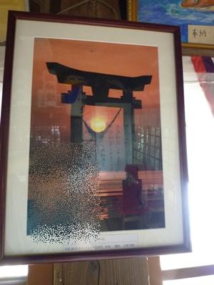 永尾剱神社(3)「双子座」を筑紫では「聖母の星」と呼んでいた・背振山と神功皇后_c0222861_216778.jpg