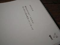 須田貴世子 展 @ Gallery SU_d0087761_2215831.jpg