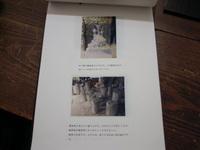 須田貴世子 展 @ Gallery SU_d0087761_2223457.jpg