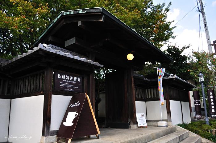 ベップアートマンス2012/瀬尾泰章写真展_f0234062_23104887.jpg