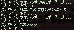 a0201367_1125112.jpg