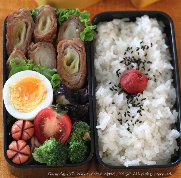 柚子こしょう風味の豚バラロール ☆ 悩めるスマホの必要性♪_c0139375_1257195.jpg