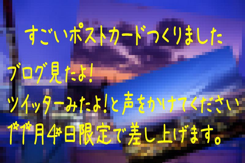 b0244007_21244143.jpg