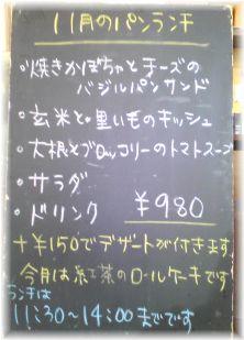 f0153207_2059153.jpg