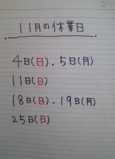 f0153207_211366.jpg