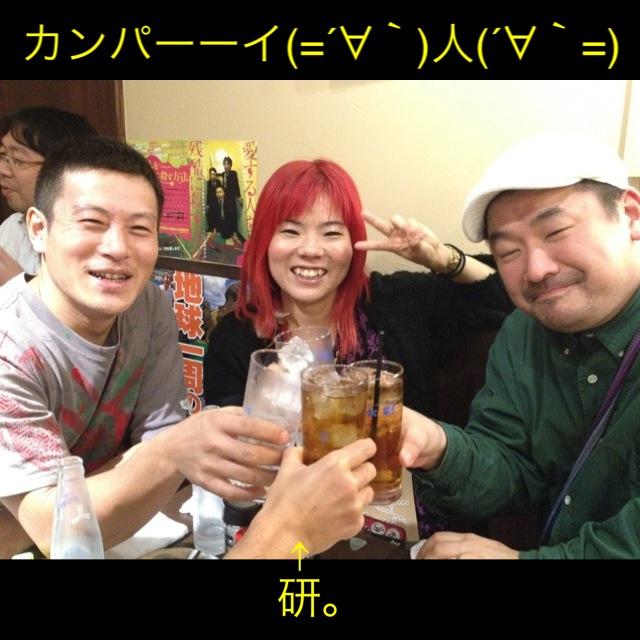 キナコBAND@西荻窪CLOP CLOP   _f0115311_8531265.jpg