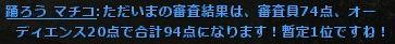 b0236120_191121.jpg