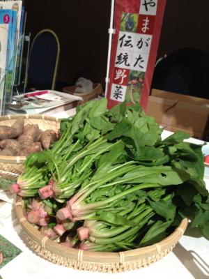 ++東京で山形伝統野菜に出会ったぁ〜〜〜++_e0140921_8404797.jpg