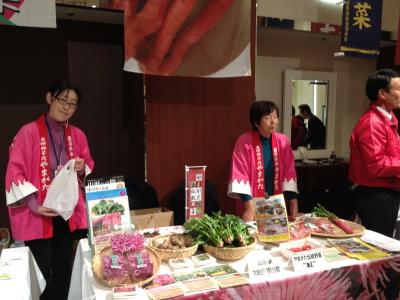 ++東京で山形伝統野菜に出会ったぁ〜〜〜++_e0140921_8533123.jpg