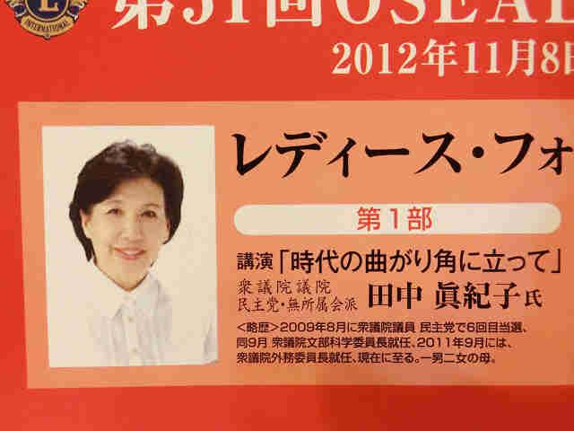 11月 10日 土曜日です♪      九州の女祭り♪_c0229423_22293053.jpg