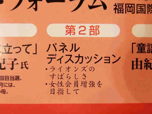 11月 10日 土曜日です♪      九州の女祭り♪_c0229423_22321360.jpg