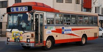 弘南バスの日野中型車 5題_e0030537_2284747.jpg
