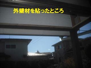 f0031037_20223186.jpg