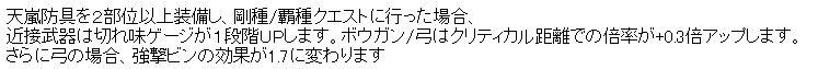 b0177042_10431270.jpg