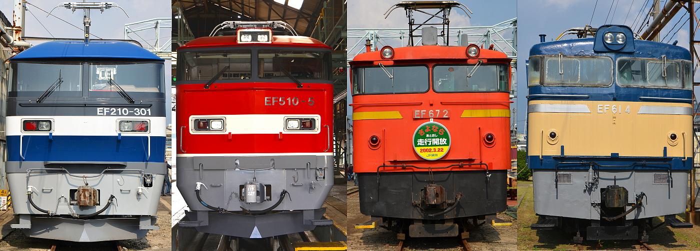 JR貨物広島車両所フェス_a0251146_1825487.jpg