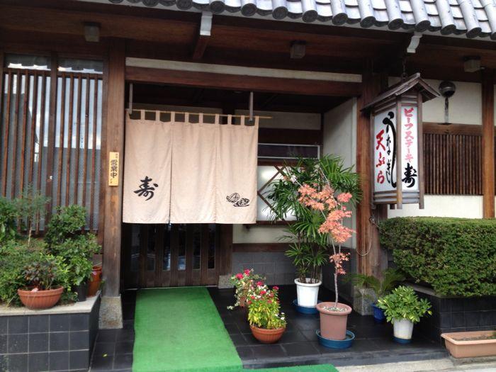 キッチン寿_e0292546_2295788.jpg