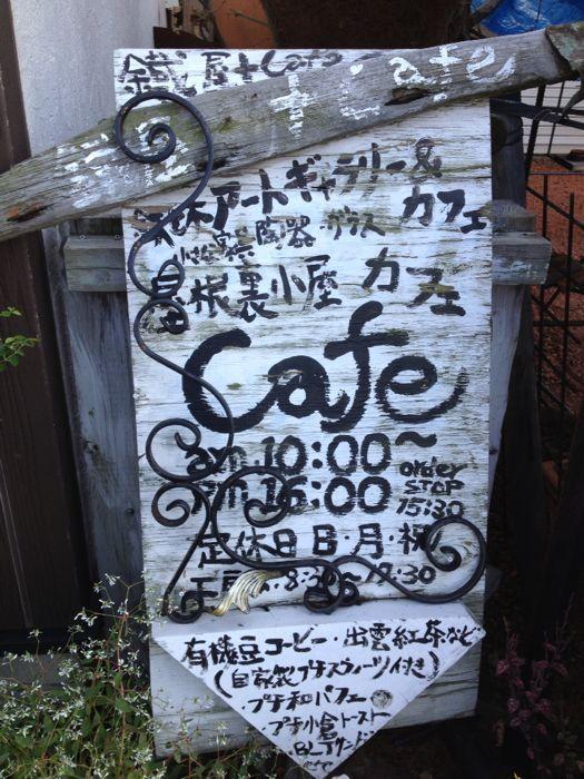 鐵屋+Cafe (くろがねや プラスカフェ)_e0292546_2320179.jpg
