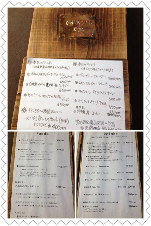 鐵屋+Cafe (くろがねや プラスカフェ)_e0292546_23203160.jpg