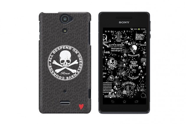Sony xperia smartphone covers by sophnet fragment-design neighborhood_a0118453_19595916.jpg