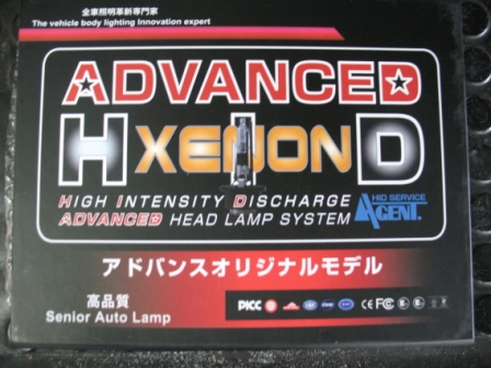 新製品 HID!!_e0114857_0413782.jpg