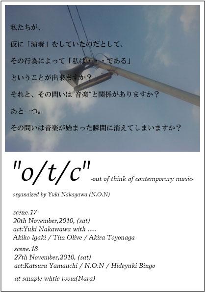 f0082360_1051991.jpg