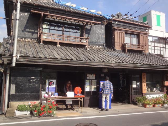 筑波山麓秋祭り、TXスタンプラリーの巻_b0124462_63595.jpg
